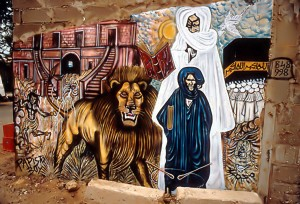 Muride mural of blessing in Senegal.