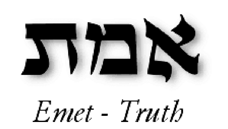 writing in hebrew