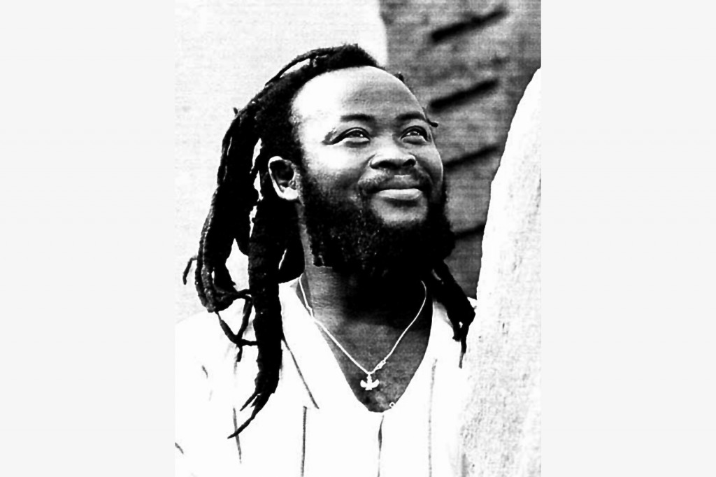 Master Naba Lamoussa Morodenibig, the founder of The Earth Center, was born in 1960 in Fada N'Gourma, Burkina Faso.