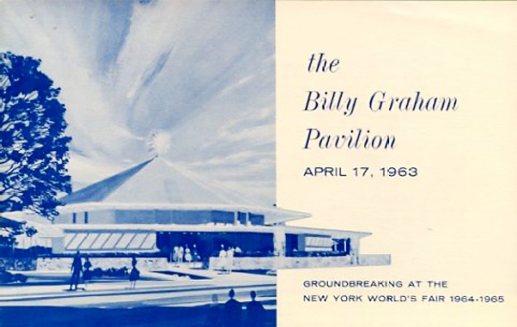 Billy Graham Pavilion