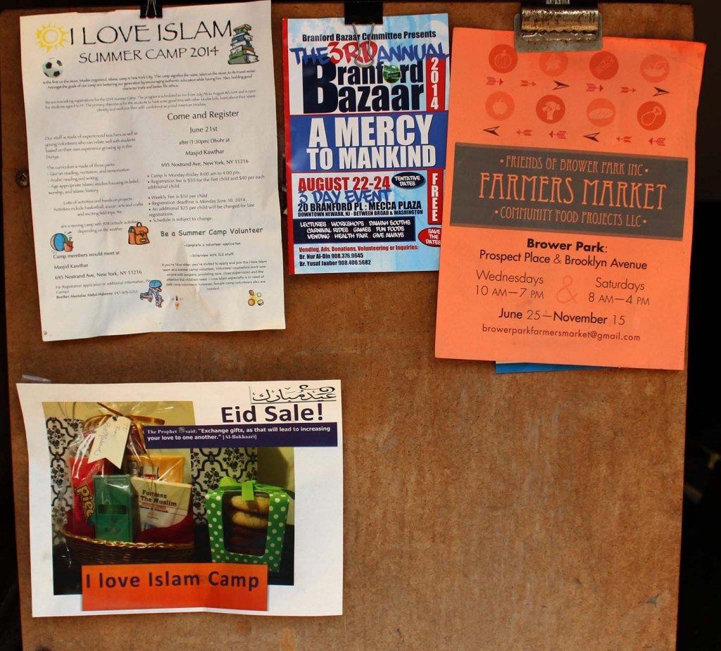 The mosque is very active in reaching out to the community. Photo: Pauline Dolle/A Journey through NYC religions
