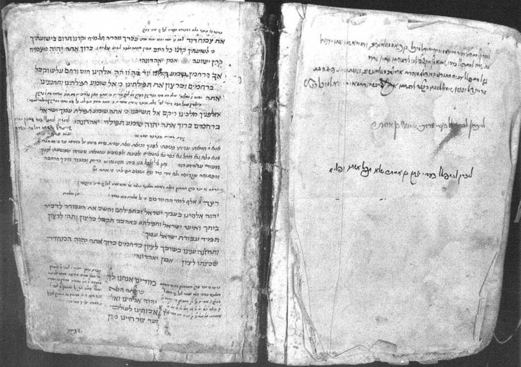 Prayer Book (Besht Siddur) of Baal Shem Tov in Chabad library archive #1994