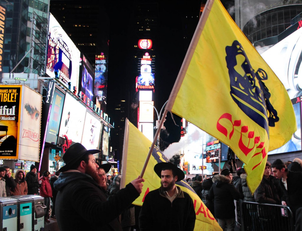 Waving the flag of Messianic expecation.  Photo: Pauline Dolle/A Journey through NYC religions