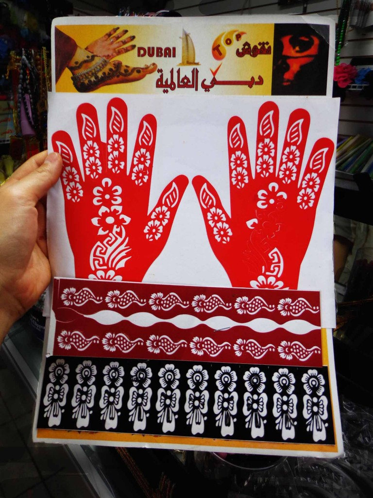 Henna patterns kit at a boutique for Yemeni Muslims in the Bronx, New York. Photo: Pauline Dolle/A Journey through NYC religions