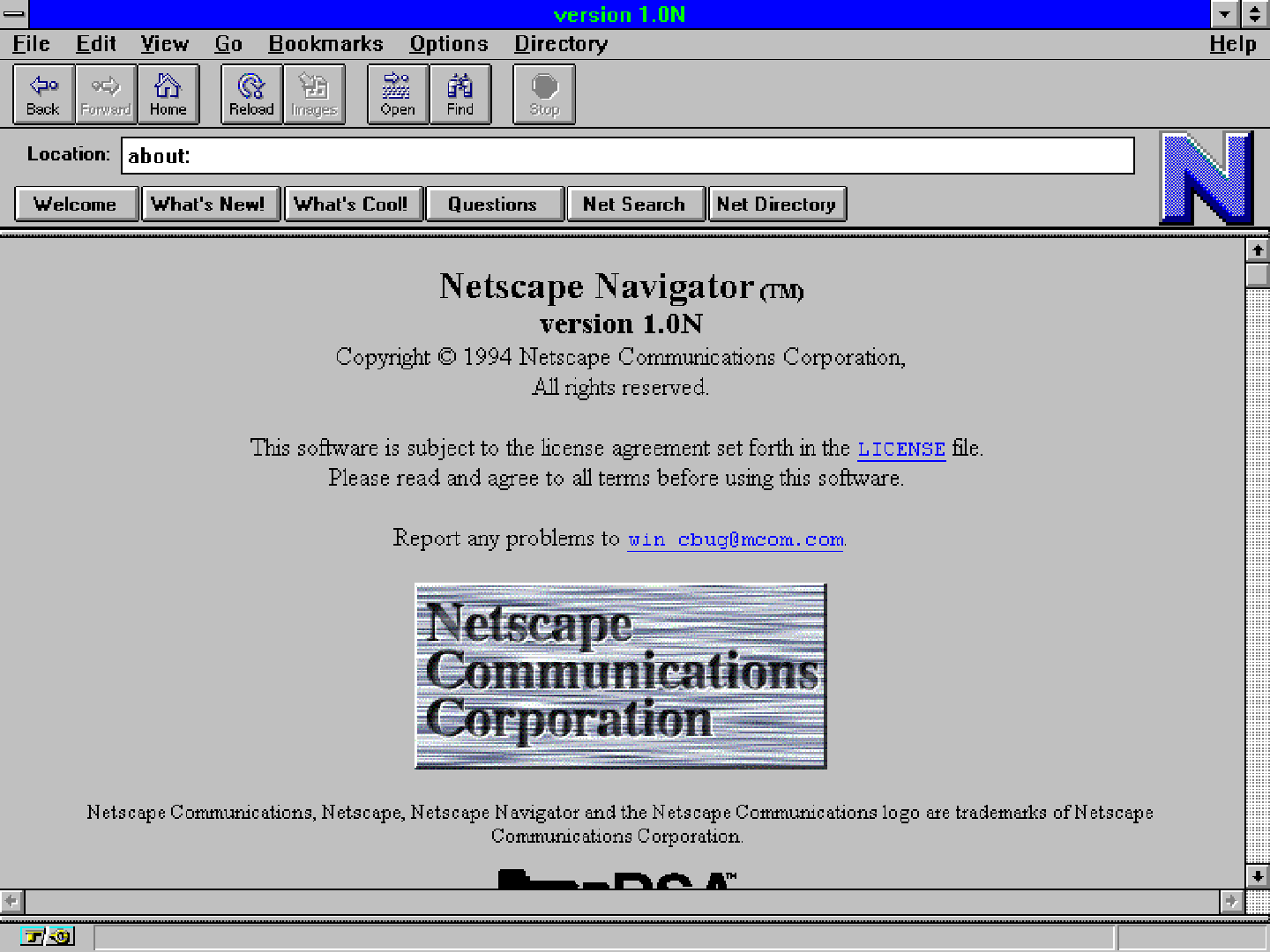 The browser, 1994 style.